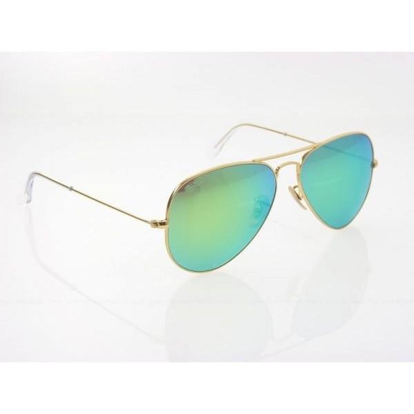 نظارة شمس للجنسين بعدسات مرايا ملونة لون أخضر يميل للذهبى