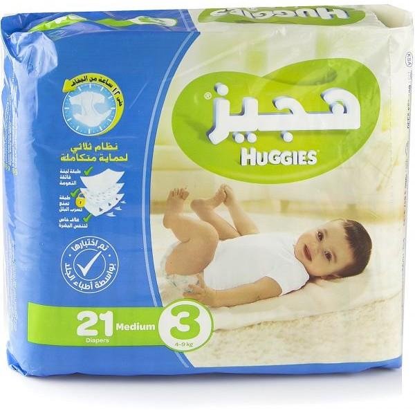 هجيز حفاضات للأطفال وسط 4-9 كجم