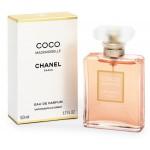 شانيل كوكو مدموزيل أو دى بارفان -Eau de Parfum- 100 مل نسائى