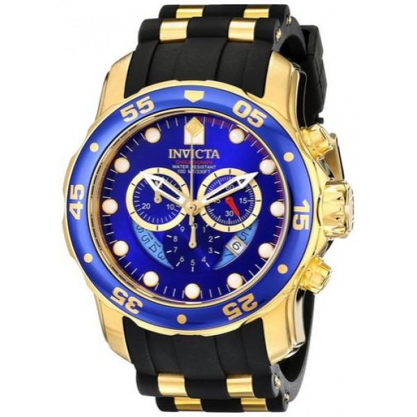 ساعة انفيكتا برو دايفر للرجال - رياضية بسوار من البولي يوريثان - 6983