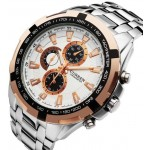 Curren Men's Copper Dial Stainless Steel Band Watch