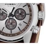 ساعة رجالي ماركة فوسيل موديل CH2565