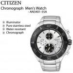 ساعة سيتيزن أنيقة Citizen Men's Quartz Chronograph AN3401-55A Silver Stainless-Steel Quartz Watch with Silver Dial